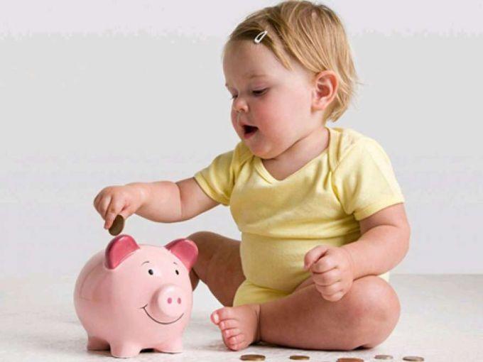 Соцвиплати на дітей у 2021