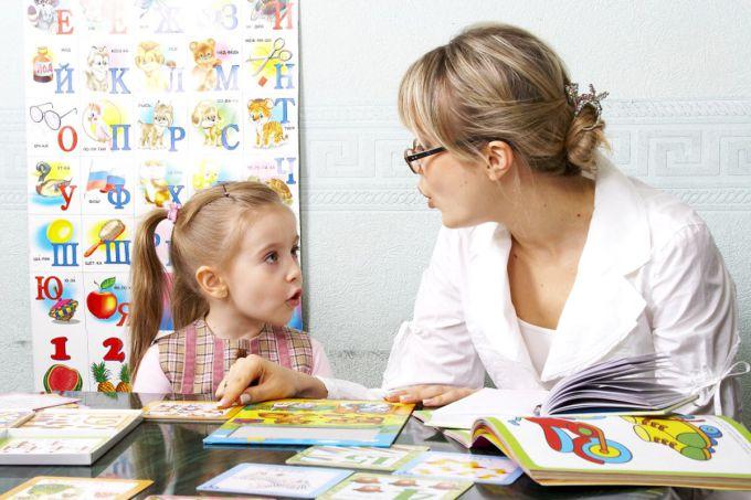 Якщо дитина говорить незрозумілою мовою