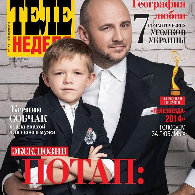 Потап знявся у фотосесії разом з 6-річним сином (ФОТО)