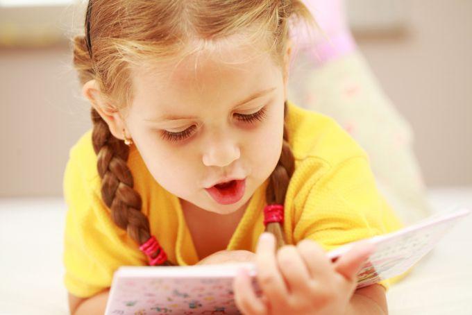 Як зацікавити дітей читанням?