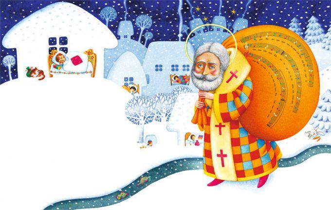 Дитячі пісні на зимові свята